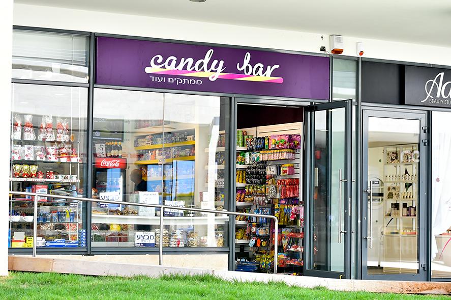 קנדי בר  - ממתקים ועוד...