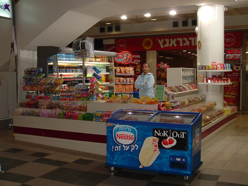 קניון התחנה המרכזית-ירושלים